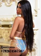 самая молодая проститутка Джессика, рост: 170, вес: 53